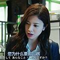 偵探伽利略2013 EP09[16-26-12].JPG