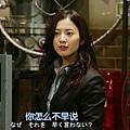偵探伽利略2013 EP05 03.JPG