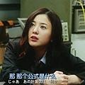 偵探伽利略2013 EP05 12.JPG