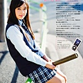 未來穗香 06.jpg