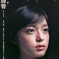 未來穗香 24.jpg
