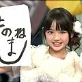 未來穗香 37.jpg