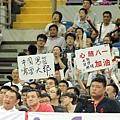中國隊 11