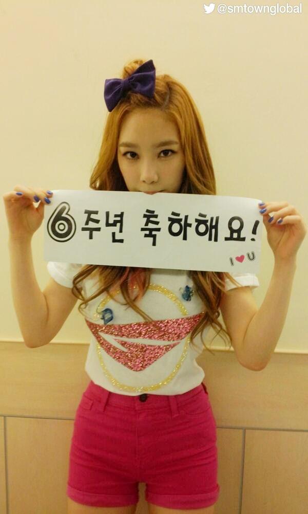130720+taeyeon+picture+snsd+tour+taiwan.jpg