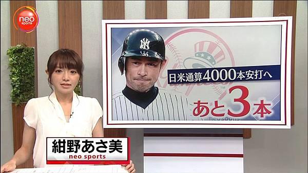 鈴木一朗美日通算4000安 36