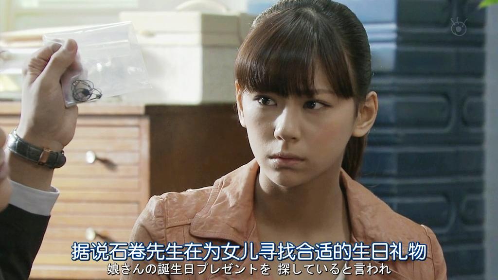 西內 Smoking Gun 083.JPG