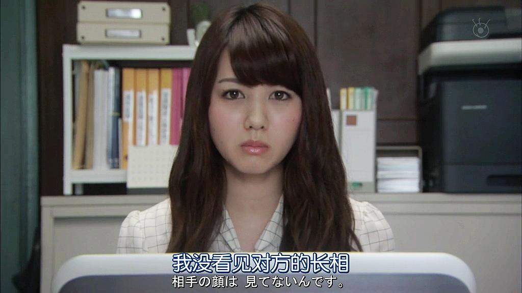 葵 (あおいAoi) Hero2 第二集客串