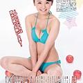 小野乃乃香 037.jpg