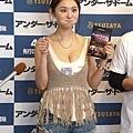 小野乃乃香 061.jpg