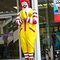麥當勞叔叔跳保佑2.jpg