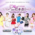 SNSD Samsung China Pictures (2).jpg