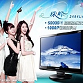 SNSD Samsung China Photos (6).jpg