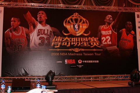 NBA傳奇明星賽.jpg