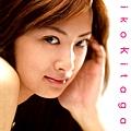 Kitakawa Keiko_DEAR FRIENDS_01.jpg