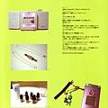 Kitakawa Keiko_DEAR FRIENDS_78.jpg