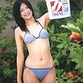 PhotoBook_Eikura.Nana_1ST.HBD16_021.jpg