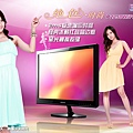 SNSD Samsung China Photos (1).jpg