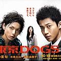 Tokyo DOGS 1.jpg