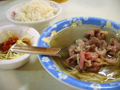大菜市羊肉湯2.jpg