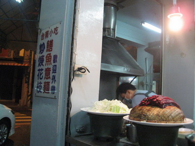黃記鱔魚意麵2.JPG