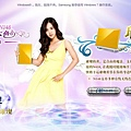 SNSD Samsung China Pictures1.jpg