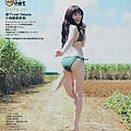 kojima-haruna-528248.jpg
