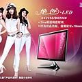 SNSD Samsung China Photos (3).jpg