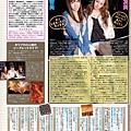 itano-tomomi-561083.jpg