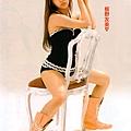 itano-tomomi-610633.jpg