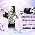 SNSD Samsung China Pictures (4).jpg