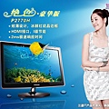 SNSD Samsung China Photos.jpg