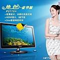 SNSD Samsung China Photos.jpg