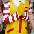 麥當勞叔叔跳保佑.jpg