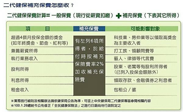 Screenshot_2012-09-19-01-00-32-1