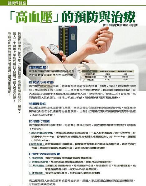 Screenshot_2012-09-19-01-04-30-1