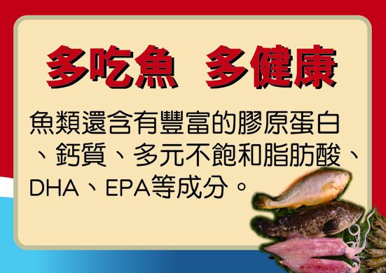 字卡多健康01.jpg