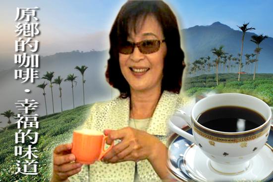 縣長喝咖啡.jpg