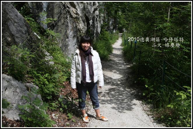 IMG_0902.JPG