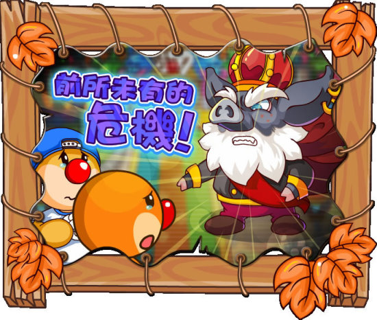 mole2011102801c.jpg