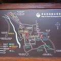 園區路線圖
