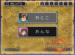 DQ9-2-1.BMP