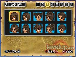 DQ9-2-4.BMP