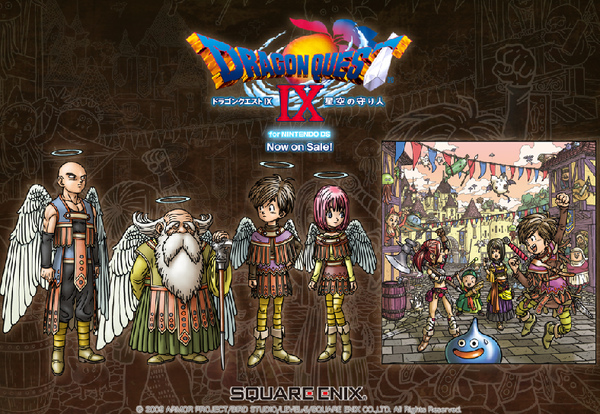 DQ9-3-1.bmp
