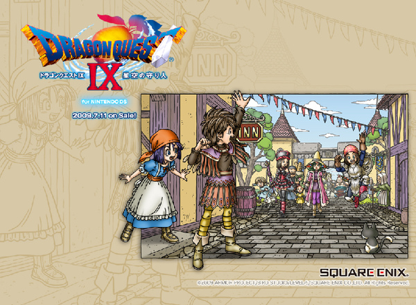 DQ9-4-1.bmp
