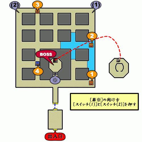 DQ9-5-3.jpg