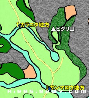DQ9-6-9.jpg