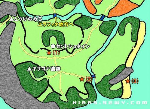 DQ9-6-2.jpg