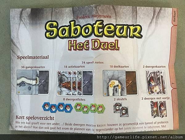 矮人礦坑 雙人版 Saboteur Het Duel 規則 心得 瘋桌遊台中店 痞