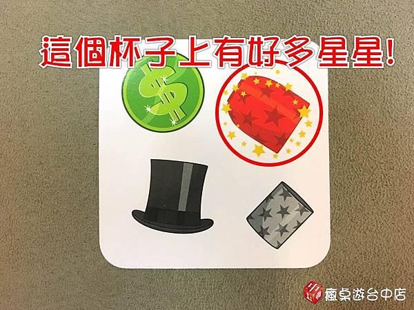 帽子戲法_12.JPG