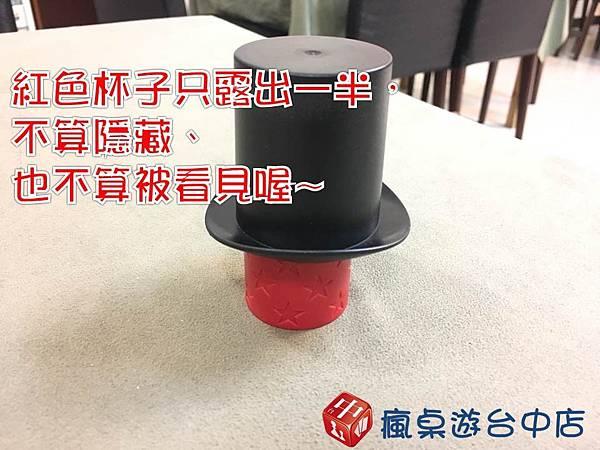帽子戲法_14.JPG